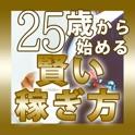App List - Logo