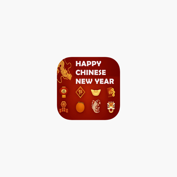 Chinese New Year Messages And Greetings Card on the App Store