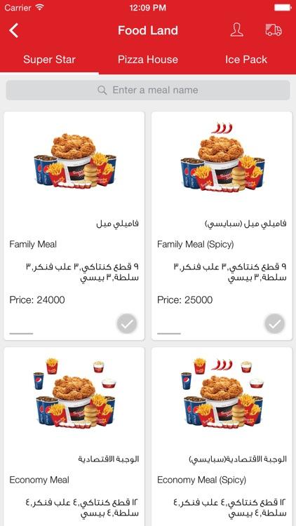 Food Land - فود لاند screenshot-3