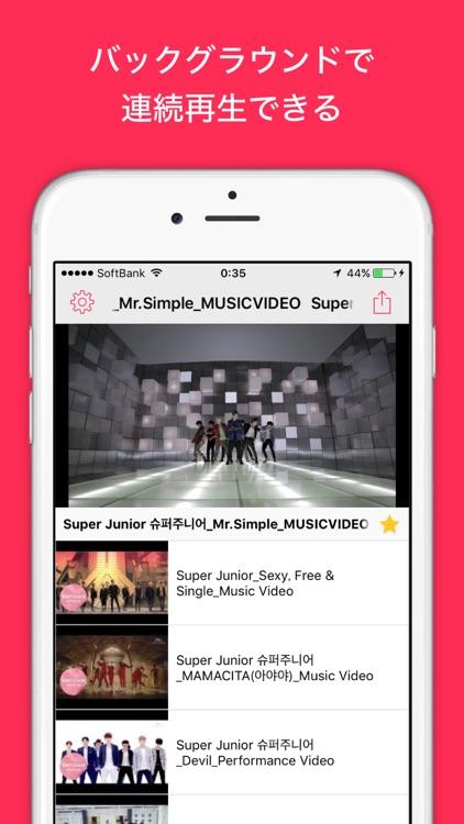 無制限で聴き放題の音楽アプリ!MUSIC FM(ミュージックエフエム) for YouTube screenshot-3