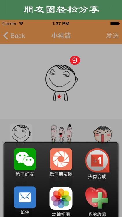 emoji aide - gif packages screenshot-4