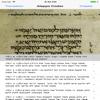 Bíblia hebraica antiga