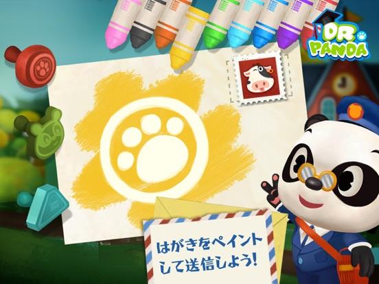 Dr. Panda郵便屋さんのおすすめ画像3