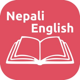 Nepali to English Offline Dictionary