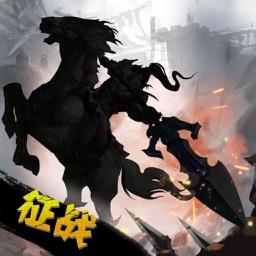 三国热血战记:经典国战策略游戏
