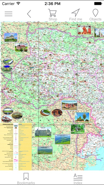 Ukraine. Tourist map.