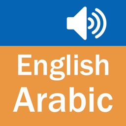 English Arabic Dictionary (My Dict)