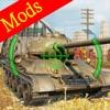 游戏模组 for 坦克世界