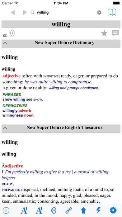 ケンブリッジ英語日本語辞書デラックス De... screenshot1