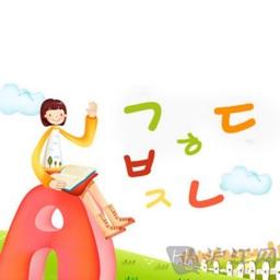 韩语学习宝典