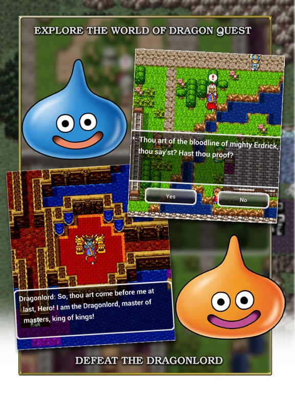 DRAGON QUEST Screenshots