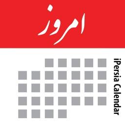 iPersia Calendar (Taghvim & Arz) ارز و تقویم