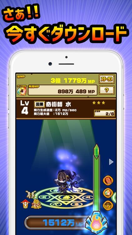グリムノート~合体召喚~不思議の国の放置育成ゲーム screenshot-3