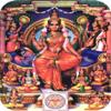 Lalitha Sahasranama Stotram