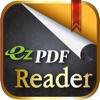 ezPDF Reader: PDF Reader, Annotator & Form Filler