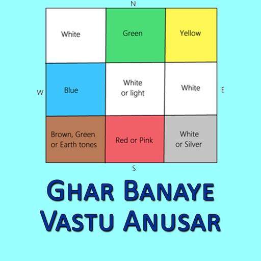 Ghar Banaye Vastu Anusar- Build Home as per Vastu
