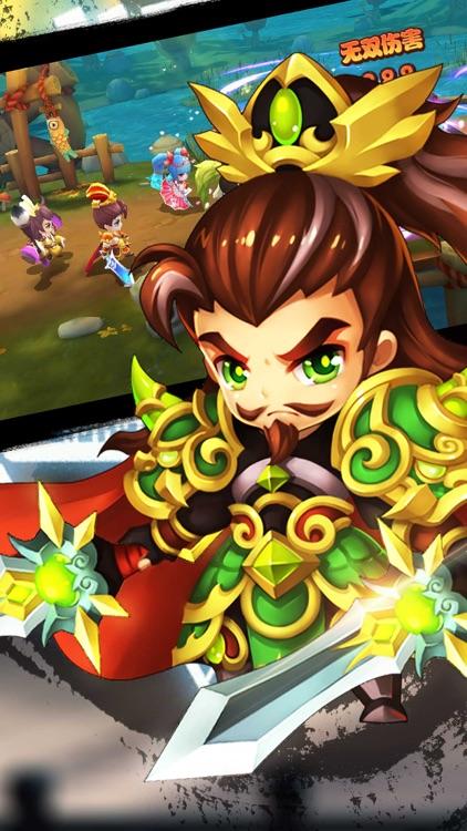 卡牌三国大作战(热血版)梦想乱斗游戏 screenshot-4