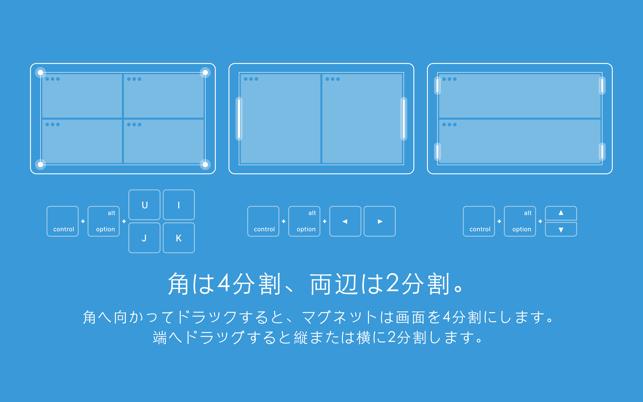 Magnet マグネット Screenshot