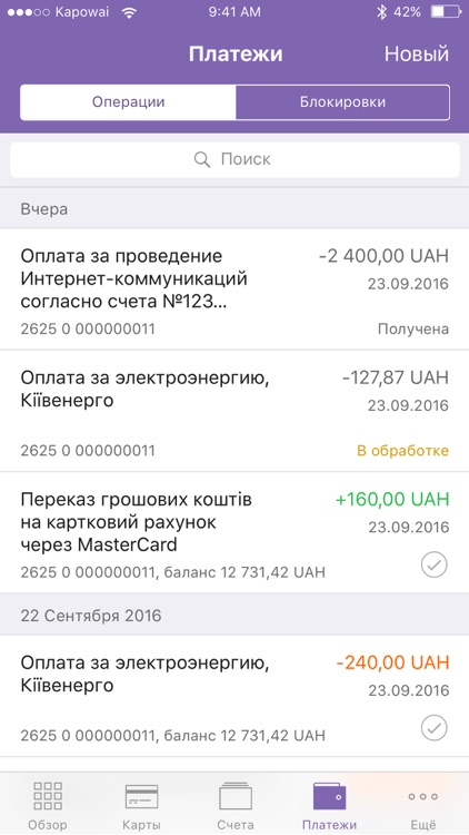 BANK 3/4 Mobile Banking screenshot-3