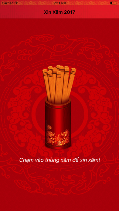 Xin Xăm 2017 screenshot one