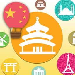 Learn Chinese Mandarin Pinyin Word Baby FlashCards