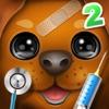 ベビーペット獣医博士 - 子供向けゲーム iPhone / iPad