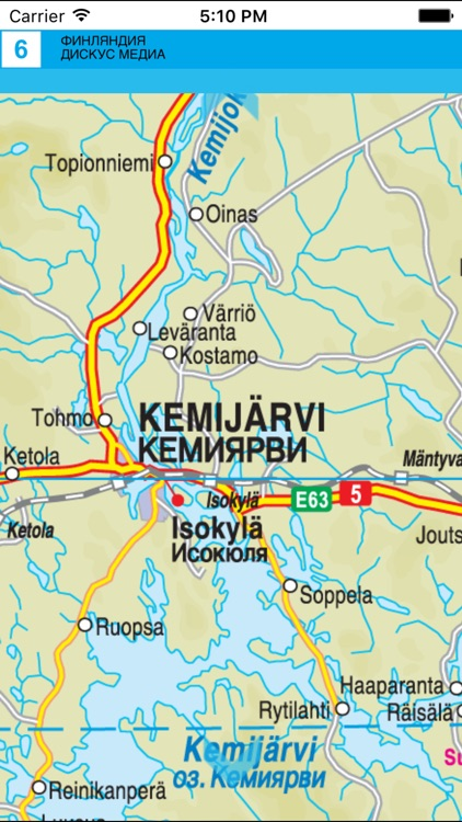 Finland. Road and tourist map screenshot-3