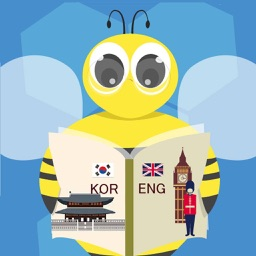 English Korean Dictionary for ZKorean