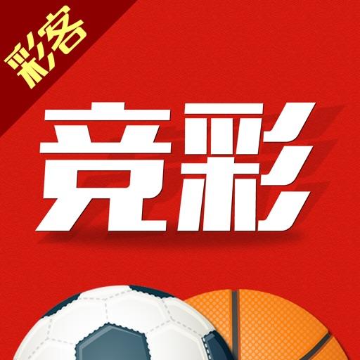 彩客竞彩彩票-手机买足球彩票、彩票、体育彩票