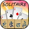 Solitaire Mahjong World Solitare