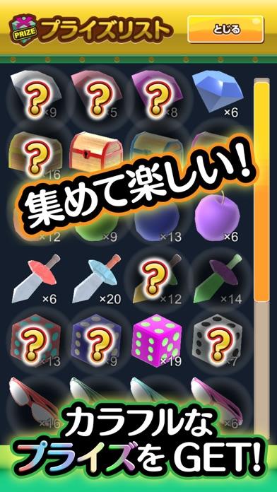 ふつうのコイン落とし - 人気のコインゲーム!のスクリーンショット3