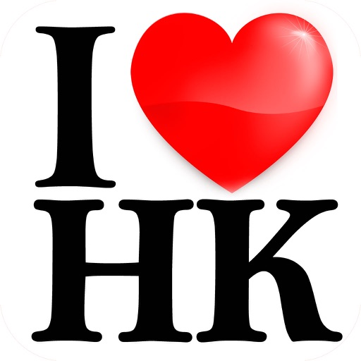 香港 含旅遊景點信息,免費旅行指南