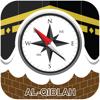 Nada Fahim - Qibla Compass Direction - اتجاه بوصلة القبلة artwork
