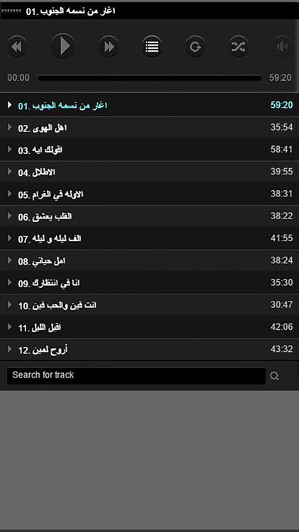 Oum Kalthoum Edition كل أغاني ام كلثوم