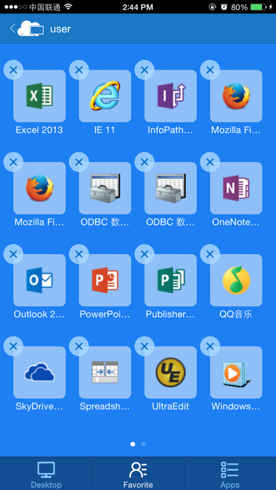 FusionAccess APK for Android - Download Free [Latest Version
