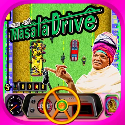 マサラドライブ