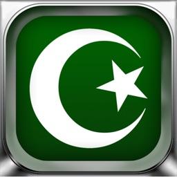 Islamic Quiz Game - Multiplayer