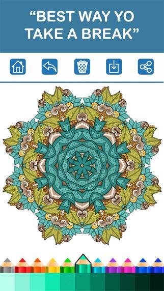 大人の塗り絵 - 無料マンダラ カラーセラピー ・大人のためのページを緩和応力スクリーンショット3