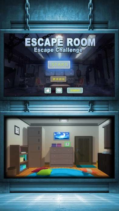 Escape Challenge 9: Escape The Room Games screenshot one