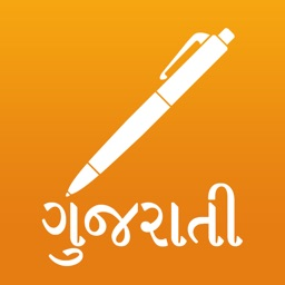 Gujarati Note Writer Faster Input Type Keyboard Apple Watch App