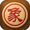 单机游戏 - 中国象棋单机版