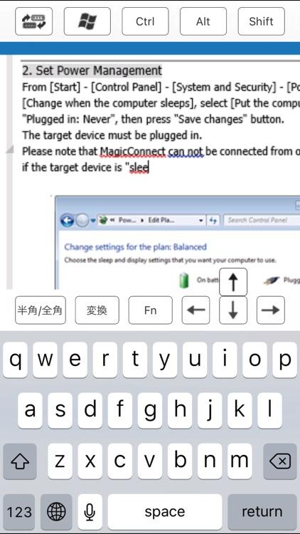 MagicConnect Viewer screenshot-3