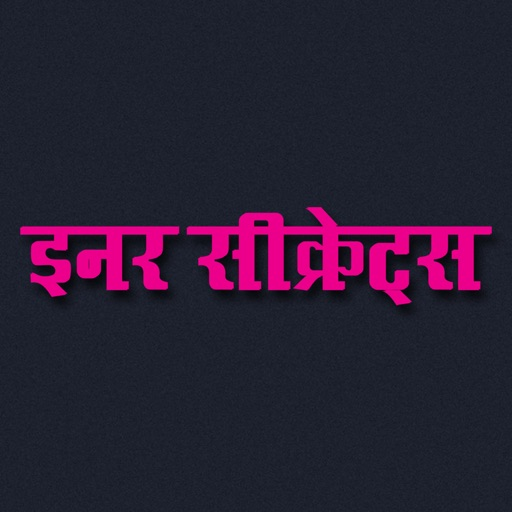Inner Secrets Hindi