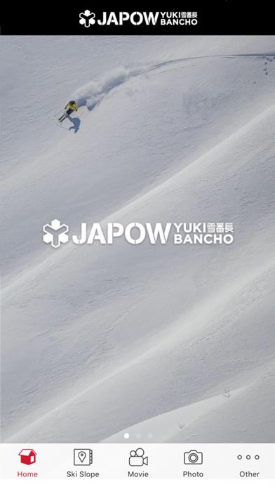 スキー場ナビ Japow 雪番長のおすすめ画像1