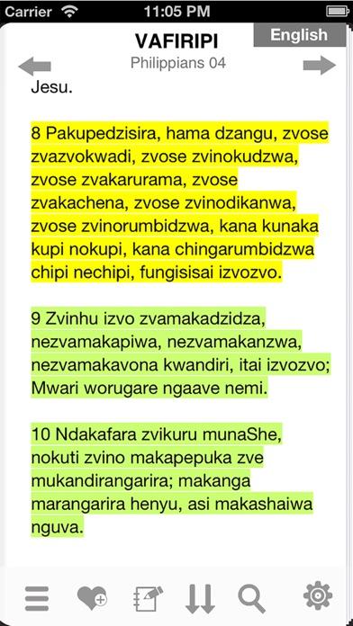 Get Shona Bible screenshot two