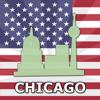 シカゴ 旅行ガイド