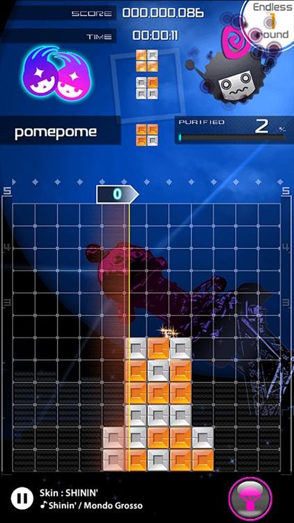 LUMINES PUZZLE & MUSIC screenshot-3