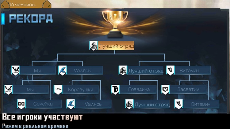 Thunder Assault: Снайпер FPS screenshot-3
