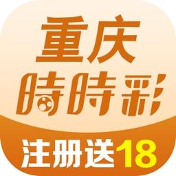 重庆时时彩-专业购彩平台