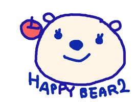 Happy Bear 40 iMessage stickers